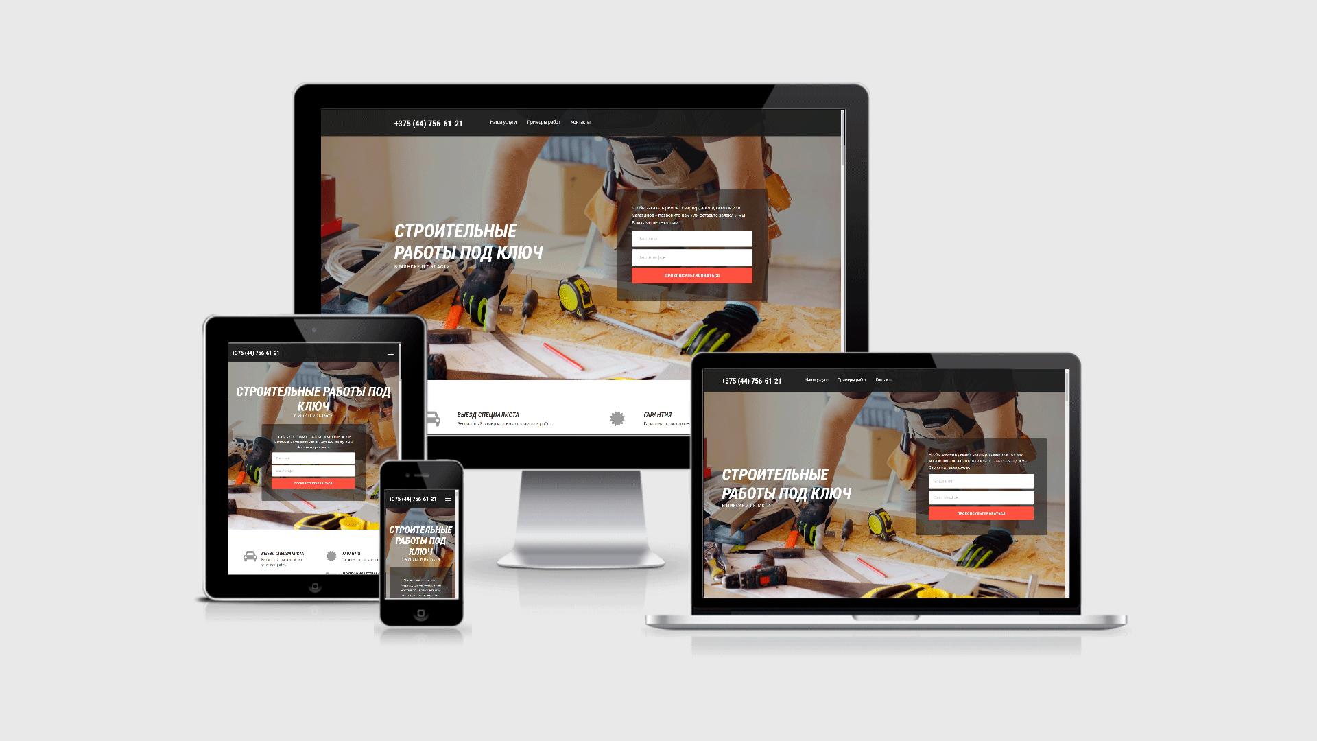 Портфолио работ интернет реклама разработка сайтов дизайн сайтов seo продвижение